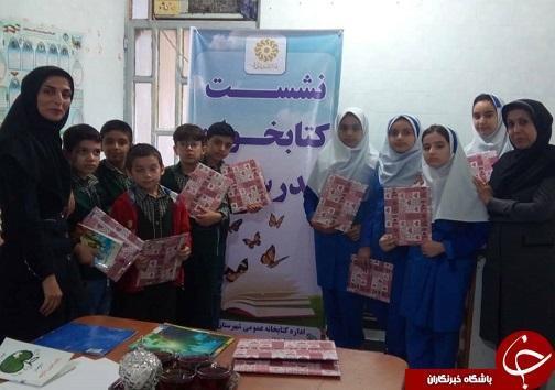برگزاری نشست کتابخوان مدرسه ای در اهواز