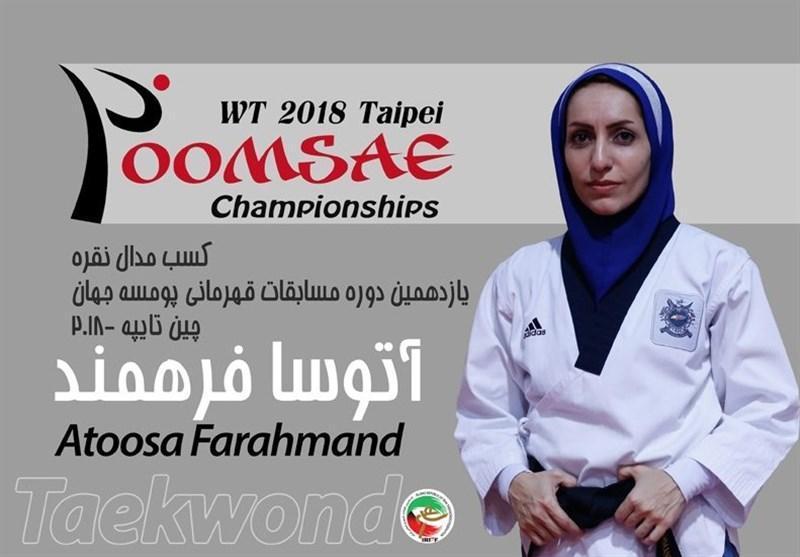 پومسه قهرمانی دنیا، فرهمند به مدال نقره رسید