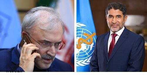 در گفتگوی تلفنی وزیر بهداشت و المنظری مطرح شد؛ آمادگی ایران برای میزبانی اجلاس وزرای بهداشت مدیترانه شرقی، تجربیات ایران در کنترل بیماری ها در سیل مستند می گردد
