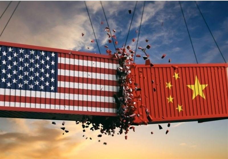 چین: در مقابل فشارهای آمریکا تسلیم نمی شویم