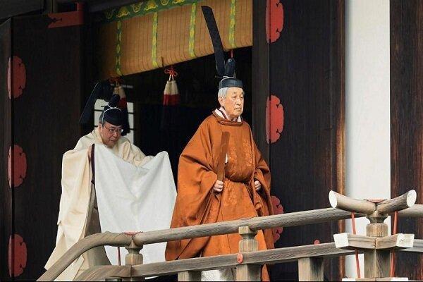 شروع دوران جدید در ژاپن با کناره گیری امپراتور آکی هیتو