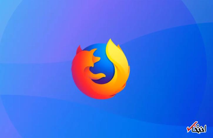 موزیلا باگ جدید فایرفاکس را حل می نماید ، کاربران تا برطرف مشکل از حذف افزونه ها و نصب مجدد دست بردارند