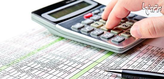 آشنایی با اظهارنامه مالیاتی و نحوه پرکردن آن