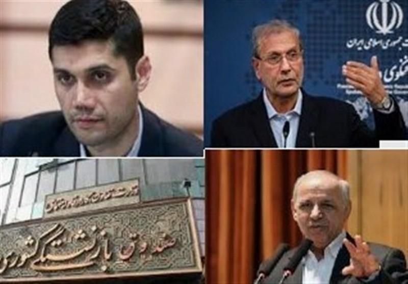 تناقض های جدید در ماجرای برکناری رئیس صندوق بازنشستگی