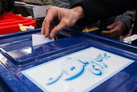 تقویم آموزشی انتخابات در استان مرکزی تدوین شد