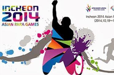 الوانپور به مدال طلا رسید، شکسته شدن رکورد جهانی