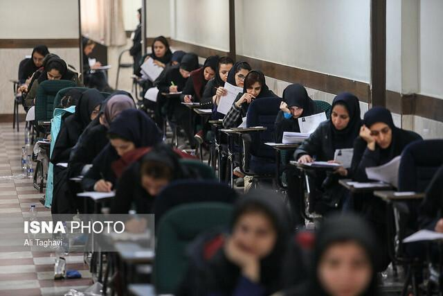 برگزاری موفقیت آمیز آزمون استخدامی بخش خصوصی علی رغم سنگ اندازی ها