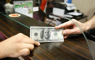 بانک مرکزی نرخ رسمی 39 ارز را ثابت بیان کرد