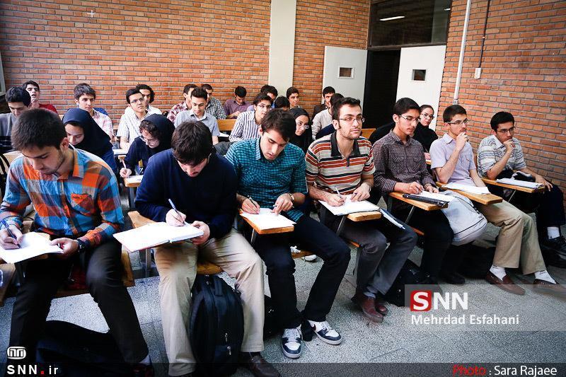 رشته کارشناسی ناپیوسته آموزش ابتدایی در دانشگاه آزاد یاسوج راه اندازی شد