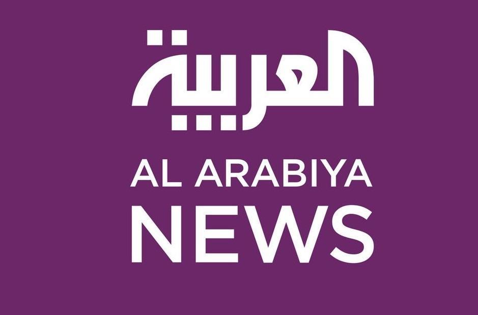 العربیه: کشته شدنِ افسران ایرانی در حمله آمریکا!