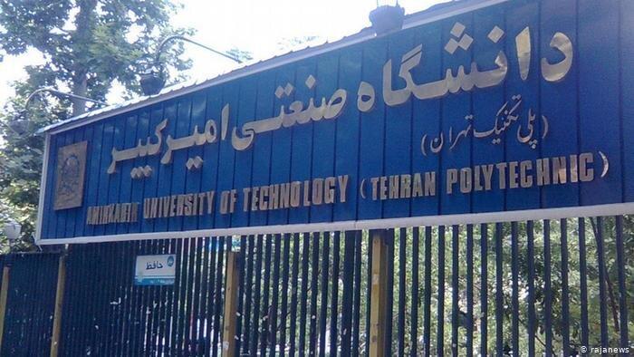 جزئیات تجمع مردم در مقابل دانشگاه امیرکبیر ، اعتراض به اعلام دیر هنگام دلیل سقوط هواپیما