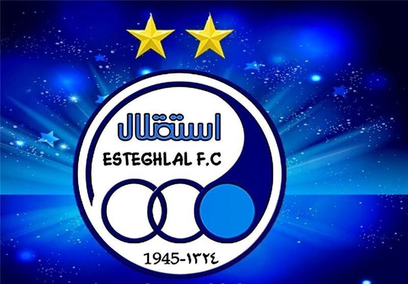 باشگاه استقلال: موضع رسمی ما طبق توافق نامه چهار تیم ایرانی است