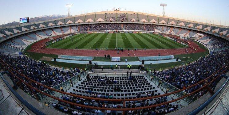 عکس ، مبارزه با کرونا در استادیوم آزادی