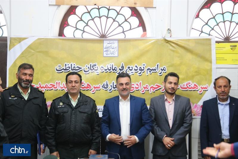 فرمانده یگان حفاظت اداره کل میراث فرهنگی بوشهر منصوب شد