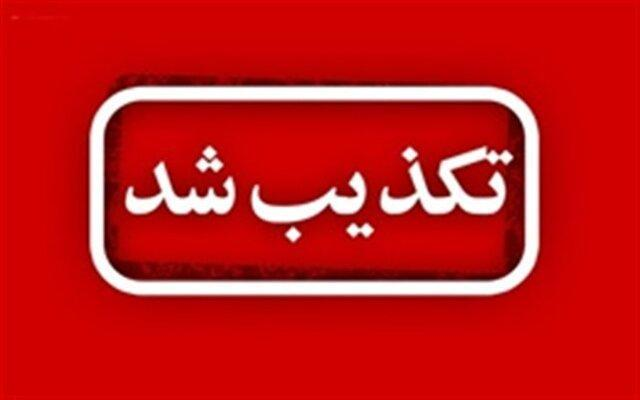 تکذیب تجهیز سالن های نمایشگاه بین المللی تبریز به تخت های بیمارستانی