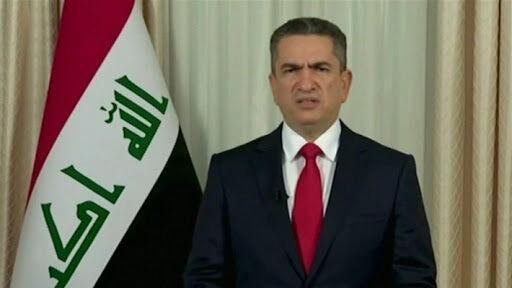خبرنگاران عدنان الزرفی از نخست وزیری عراق انصراف داد