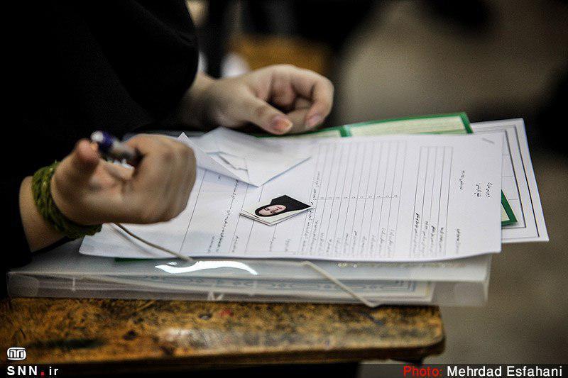 نتایج آزمون های Ept و مهارت های فراگیر عربی دانشگاه آزاد اعلام شد