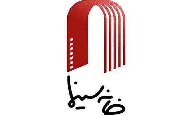 چرا امضای بیانیه هنرمندان در بی بی سی را کسی گردن نمی گیرد؟، اسعدیان: خانه سینما در جریان نیست