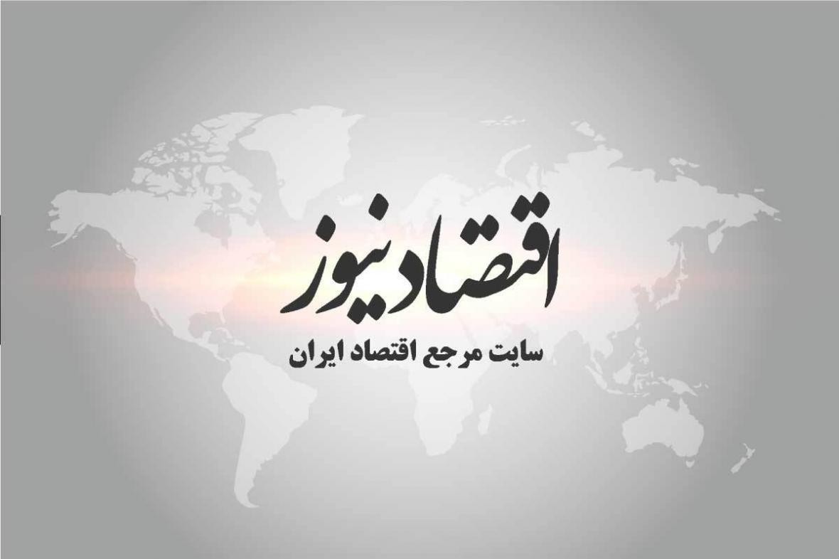 سازمان نظام پزشکی درگذشت استاد شجریان را تایید کرد