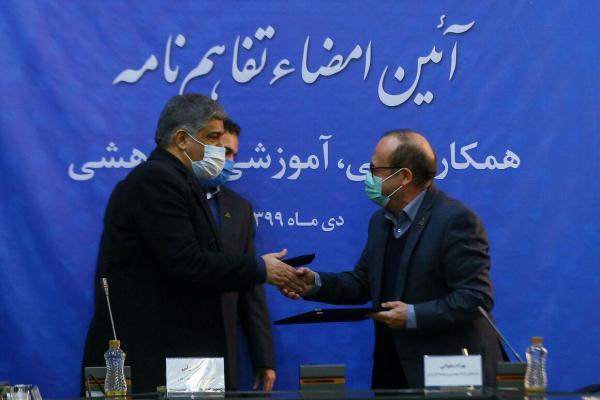 شرکت مهندسی و توسعه گاز و نفت خزر تفاهم نامه همکاری امضا کردند