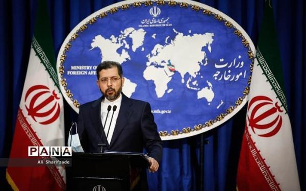 هیات سیاسی طالبان وارد تهران شد