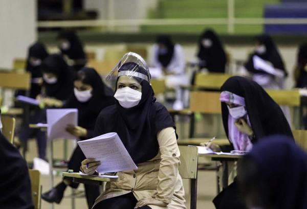 فهرست حذفیات منابع آزمون سراسری 1400 اعلام شد