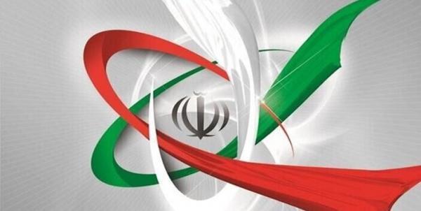 مقام آمریکایی: اصرار تهران بر لغو تمامی تحریم های دولت ترامپ به بن بست منتهی می شود