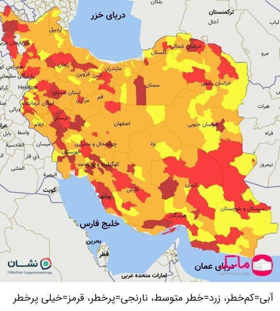 جزئیات رنگبندی کرونایی استان ها به تفکیک هر شهر