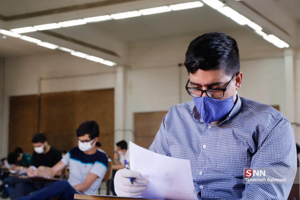 کنکور ارشد پزشکی 1400 به تعویق افتاد ، اعلام زمان بندی نو برگزاری آزمون
