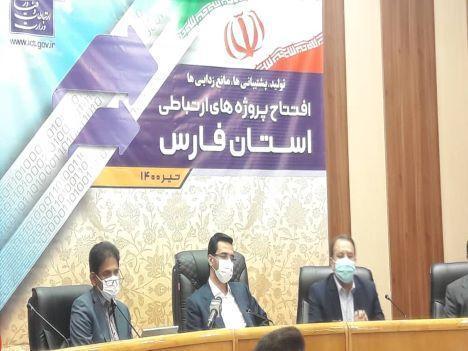 آذری جهرمی در آیین اتصال روستاهای استان فارس به شبکه ملی اطلاعات:همراه اول کار بزرگی انجام داد