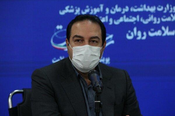 ماجرای ارسال نشدن 3 میلیون دوز واکسن به ایران