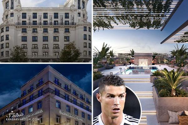 رونالدو، هتلداری پیروز می شود؟ ، تصاویری از مجموعه هتل های کریستیانو رونالدو
